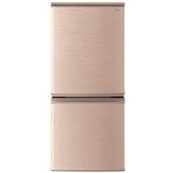 冷蔵庫 ブロンズ系【2ドア/つけかえどっちもドア/137L】 SJ-D14E-N