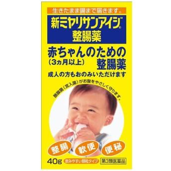 【第3類医薬品】 新ミヤリサンアイジ整腸薬(40g)