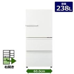 冷蔵庫 [旬鮮チルド][自動製氷付] アンティークホワイト 【3ドア/右開き/238L】★大型配送対象商品 AQR-SV24H-W