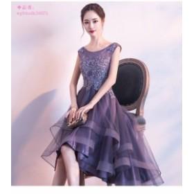 パーティードレス 結婚式 ドレス 演奏会 卒業式 発表会 紫 ドレス 二次会ドレス 大人 ロングドレス 袖なし ウェディングドレス パーティ
