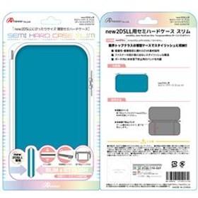 【2DS】 new2DSLL用 セミハードケース スリム(ターコイズ×ホワイト) ANS-2D006TW