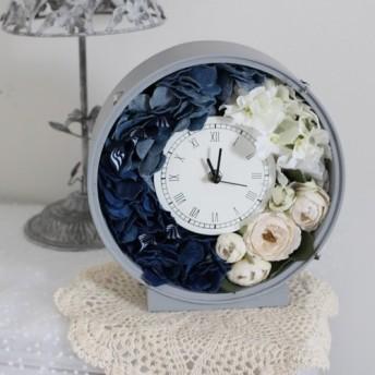 デニムアジサイ花時計