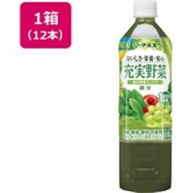 伊藤園/充実野菜 緑の野菜 930g×12本