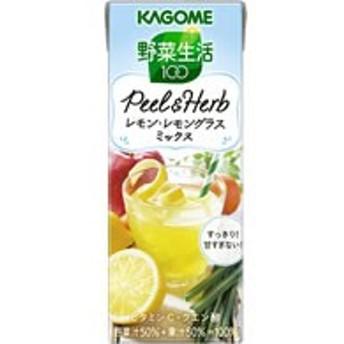 カゴメ/野菜生活100 Peel&Herbレモン・レモングラスミックス 200ml
