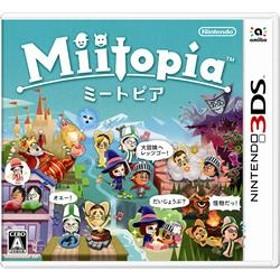 【3DS】 Miitopia(ミートピア) CTR-P-ADQJ