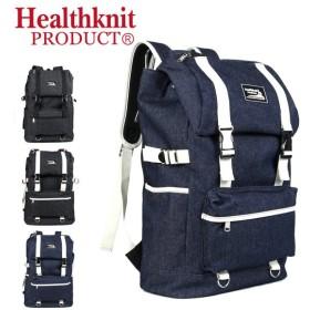 ヘルスニット リュック 20L メンズ レディース HKB-1136D Healthknit PRODUCT ヘルスニットプロダクト | リュックサック バックパック デニム [PO10]