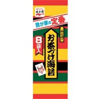 永谷園/お茶づけ海苔 8袋