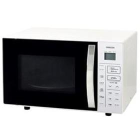 オーブンレンジ (16L) ホワイト YRC-0161VE-W