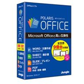 Polaris Office JP004548