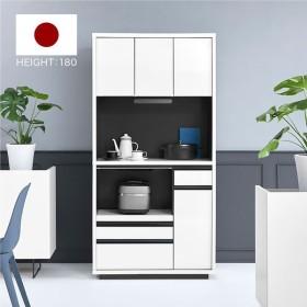 食器棚 おしゃれ 収納 キッチン収納 ハイタイプ キッチンボード 幅90cm 高さ180cm 国産 日本製 開梱設置無料 ロウヤ LOWYA