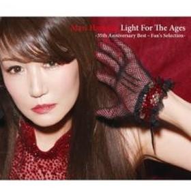 浜田麻里 ハマダマリ / Light For The Ages -35th Anniversary Best~Fan's Selection-【CD】
