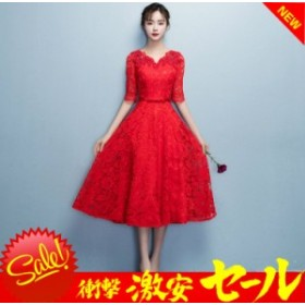 followmeQ[送料無料] [消費税込] [ドレス] [パーティードレス]激安 ワンピース 大きいサイズ パーティ キャバ 結婚式 お呼ばれ ロング