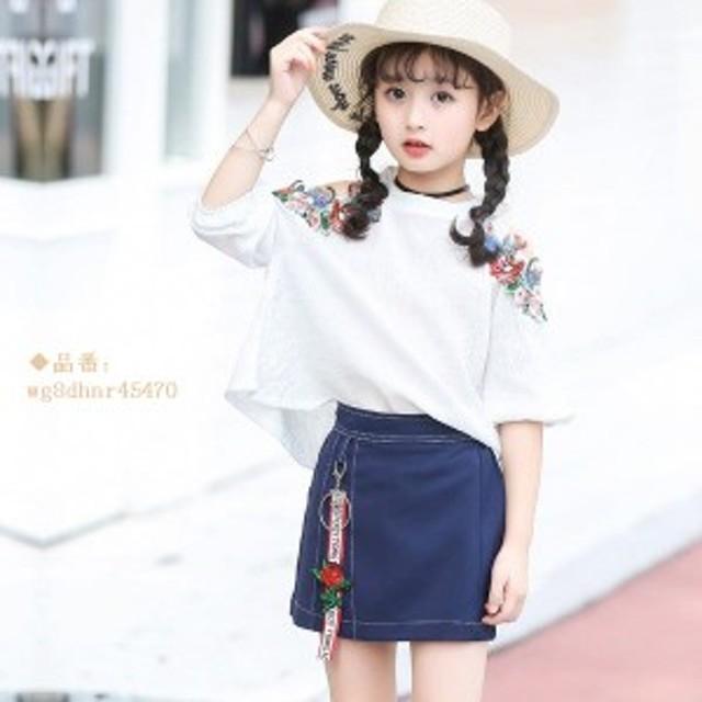 16d256438c0ef 韓国子供服 女の子 セットアップ ジュニア 2点上下セット デニム 可愛い スカート カジュアル Tシャツ