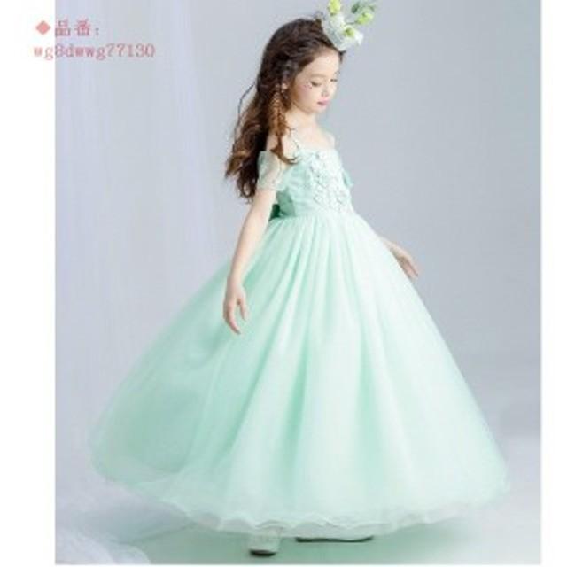 eaba3153bc8a2 子供ドレス フォーマル ピアノ発表会 150 ジュニアドレス 170 子供服 結婚式 ワンピース 120