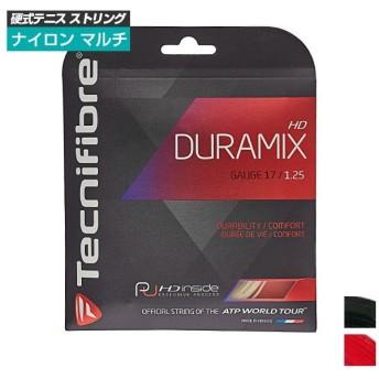 [単張パッケージ品]テクニファイバー(Tecnifibre) デュラミックスHD Duramix HD(125/130/135)硬式テニスガットマルチフィラメントガットTFG700/TFG701/TFG702