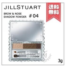 【送料無料】JILL STUART ジルスチュアート ブロウ&ノーズシャドウパウダー #04 espresso 3g