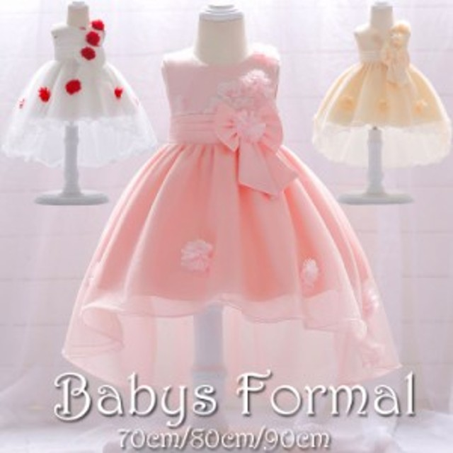 2e51f80168fb5 セレモニードレス ベビー服 ベビードレス 出産祝い 結婚式 赤ちゃん お宮参り 七五三 フラワー ドレス こども