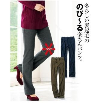 パンツ ブーツカット 大きいサイズ レディース ストレッチ 表起毛ソフト ブーツ カット ゆったり太もも 股下68cm ウエスト73/76/80cm ニッセン