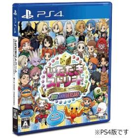 いただきストリート ドラゴンクエスト&ファイナルファンタジー 30th ANNIVERSARY【PS4ゲームソフト】