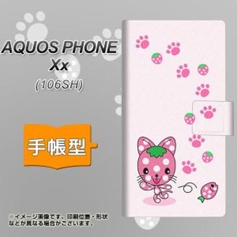 メール便送料無料AQUOS PHONE Xx 106SH 手帳型スマホケース/レザー/ケース / カバー【AG819 イチゴ猫のにゃんベリー(ピンク)】(アクオス