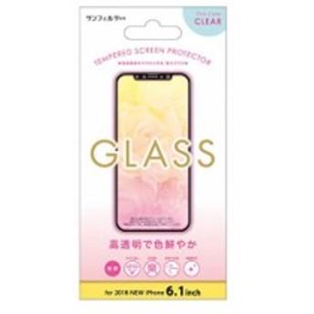 iPhoneXR 液晶保護ガラスフィルム 光沢 高透明 指紋防止 キズに強い 高硬度 9H 指滑り抜群 気泡ゼロ 清潔 クロス付 i32BGLY