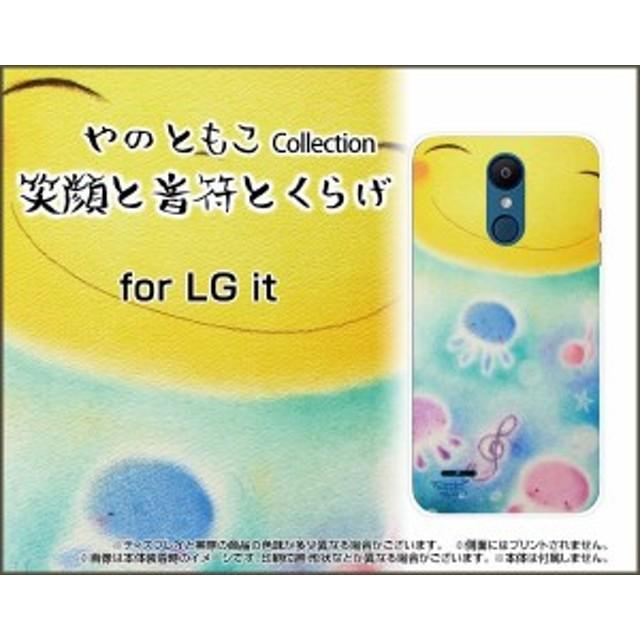 5555b10db0 LG it [LGV36] エルジー イット au ハード スマホ ケース 笑顔と音符と ...