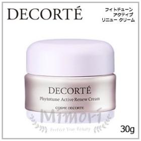 COSME DECORTE コスメデコルテ フィトチューン アクティブ リニュー クリーム 30ml