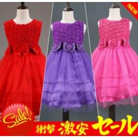 [子供ドレス] [目玉商品] [消費税込]人気新品 カラードレス ウェディングドレス コンサート ステージ衣装 花嫁ドレス ロング ウエディン
