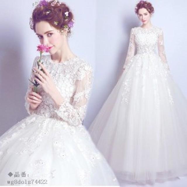 520071fcf0aba 花嫁ドレス ウエディングドレス 披露宴二次会 ロングドレス ドレス 白 気質チューブトップ 結婚式 ロング