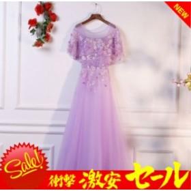 followmeQ[送料無料] [消費税込] [ドレス] 人気新品 カラードレス ウェディングドレス コンサート ステージ衣装 花嫁ドレス ロング ウエ