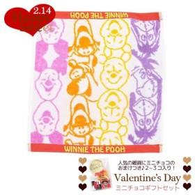 バレンタイン チョコセット くまのプーさん 友チョコ 義理チョコ ディズニー 雑貨 Set ハンドタオル キャラクター グッズ