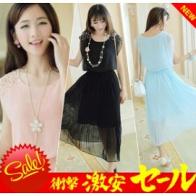 followme/[ドレス] [パーティードレス] [ワンピース] この商品は当店5980円以上商品を2着まとめ買いのお客様に1円でプレゼント。そ