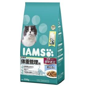 アイムス 成猫用体重管理用まぐろ味550g[happiest]
