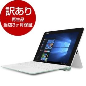 再生品 当店3ヶ月保証付き ASUS T102HA-8350W ホワイト TransBook Mini タブレットパソコン 10.1型 eMMC64GB アウトレット