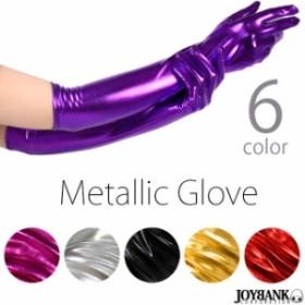 メタリックカラー グローブ 手袋 エナメル風 コスプレ ダンス ゆうパケット3点まで可能 GR021