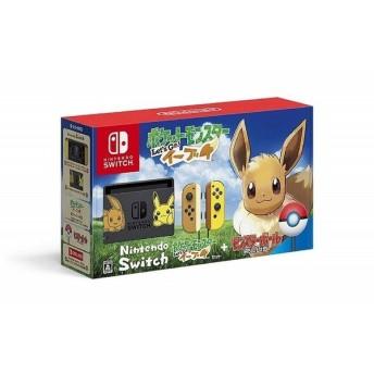 【大量購入受付中・個数制限無し】Nintendo Switch ポケットモンスター Let's Go! イーブイセット switch 任天堂スイッチ HAC-S-KFAG【ラッピング可】