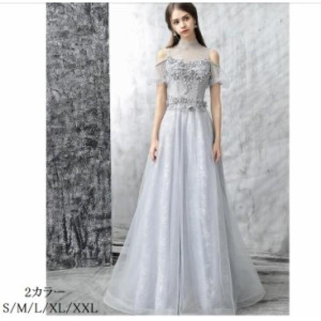 d7b6cb8dc59c8 素敵なウエディングドレス 大きいサイズ ロングドレス 二次会 撮影用 花嫁 演奏会 結婚式