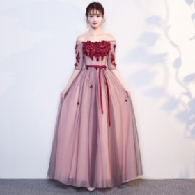 ロングドレス ワンピース 結婚式  オフショルダー 大きいサイズ  フォーマル ワンピース 結婚式 ロングドレス 演奏会 袖付き ドレス 大人