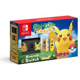 新品 Nintendo Switch ポケットモンスター Let's Go! ピカチュウセット【送料無料(沖縄・離島を除く)・代引無料】