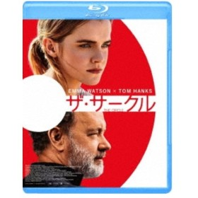 ザ・サークル 【Blu-ray】
