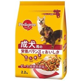 ペディグリー 成犬用 旨みビーフ&緑黄色野菜入り 2.2kg[happiest]