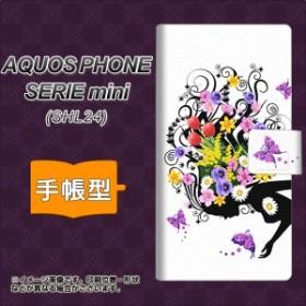 メール便送料無料 au AQUOS PHONE SERIE mini SHL24 手帳型スマホケース/レザー/ケース / カバー【043 春の花と少女】(アクオスフォンSER