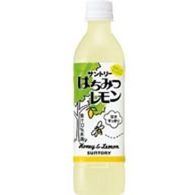 サントリー/はちみつレモン 470ml
