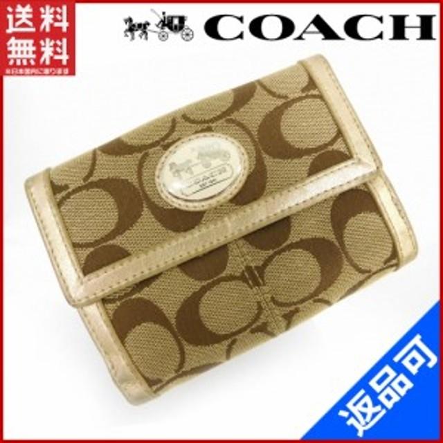 b3ab2f2223fe コーチ 財布 COACH 二つ折り財布 Wホック財布 ベージュ 即納 【中古】 X11764