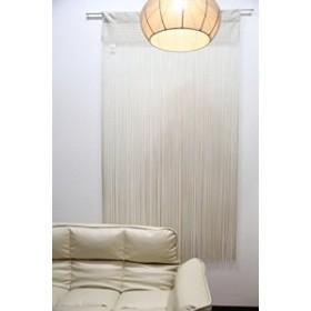ひもノレン ストリングのれん ストリングカーテン(85cm×150cm) (ベージュMIX)