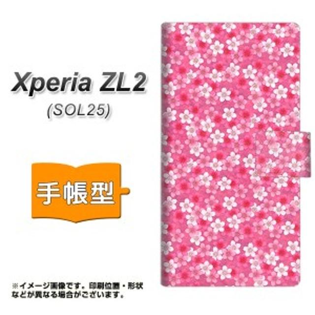 9ffc2790ab メール便送料無料 Xperia ZL2 SOL25 手帳型スマホケース/レザー/ケース / カバー