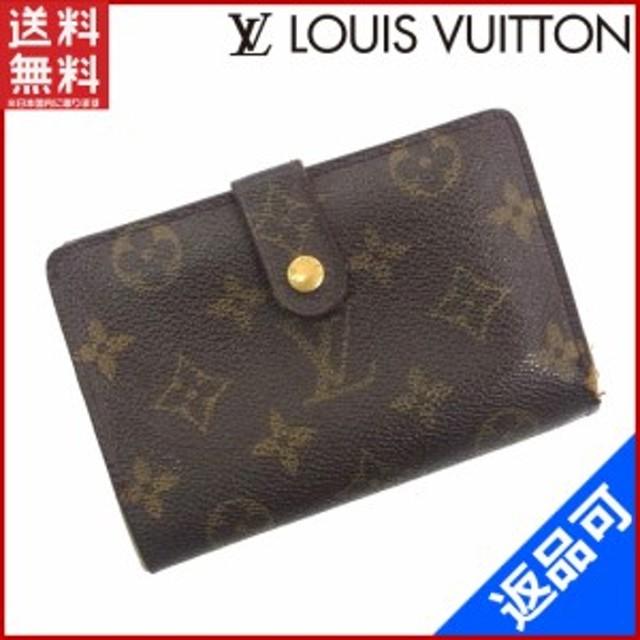 huge discount fec35 d4cd9 ルイヴィトン 財布 LOUIS VUITTON 二つ折り財布 がま口 ...