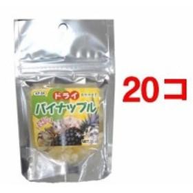 自然派宣言 ドライパイナップル(30g20コセット)[小動物のフード]【送料無料】