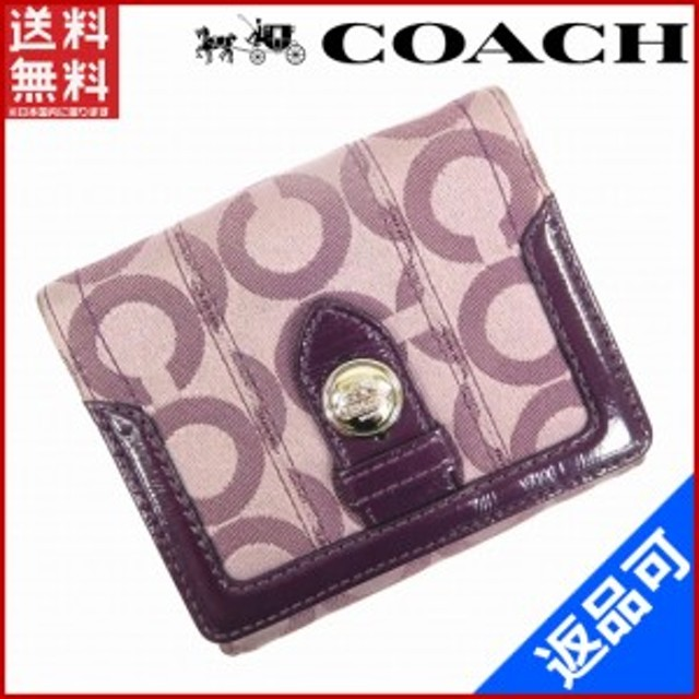 53697168ad37 コーチ 財布 COACH 二つ折り財布 Wホック財布 パープル 良品 即納 【中古】 X14764