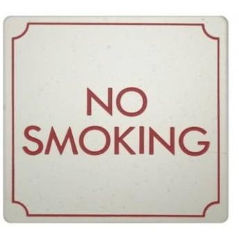 光 プレート NO SMOKING メッキ 80×80×1mm テープ付 LG880-15